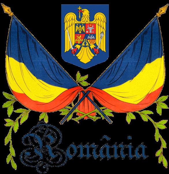 simbolul-romaniei